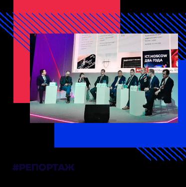 Замглавы Минкомсвязи и эксперты о перспективах 5G в России
