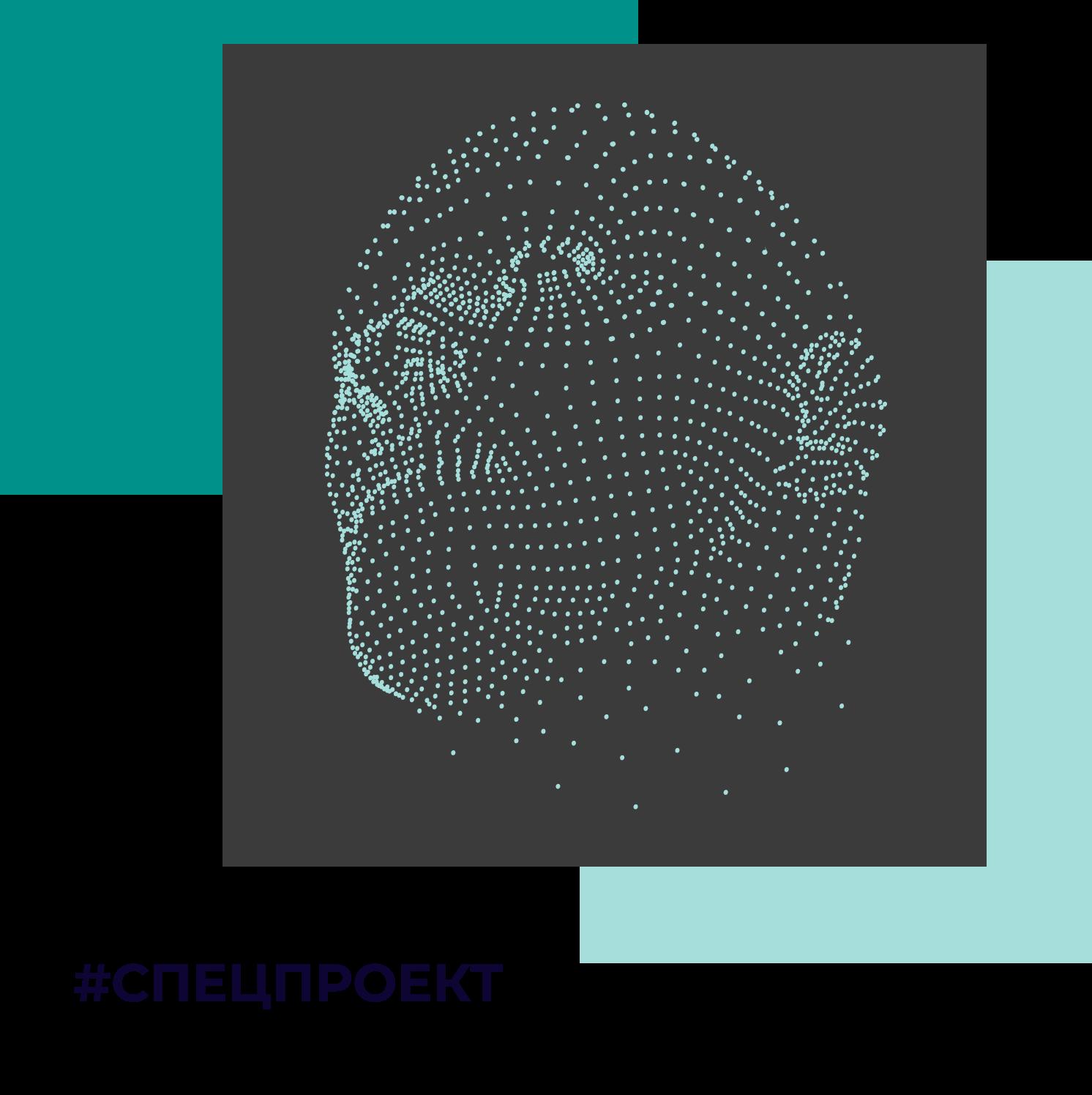 ICT.Moscow открыл базу знаний по искусственному интеллекту