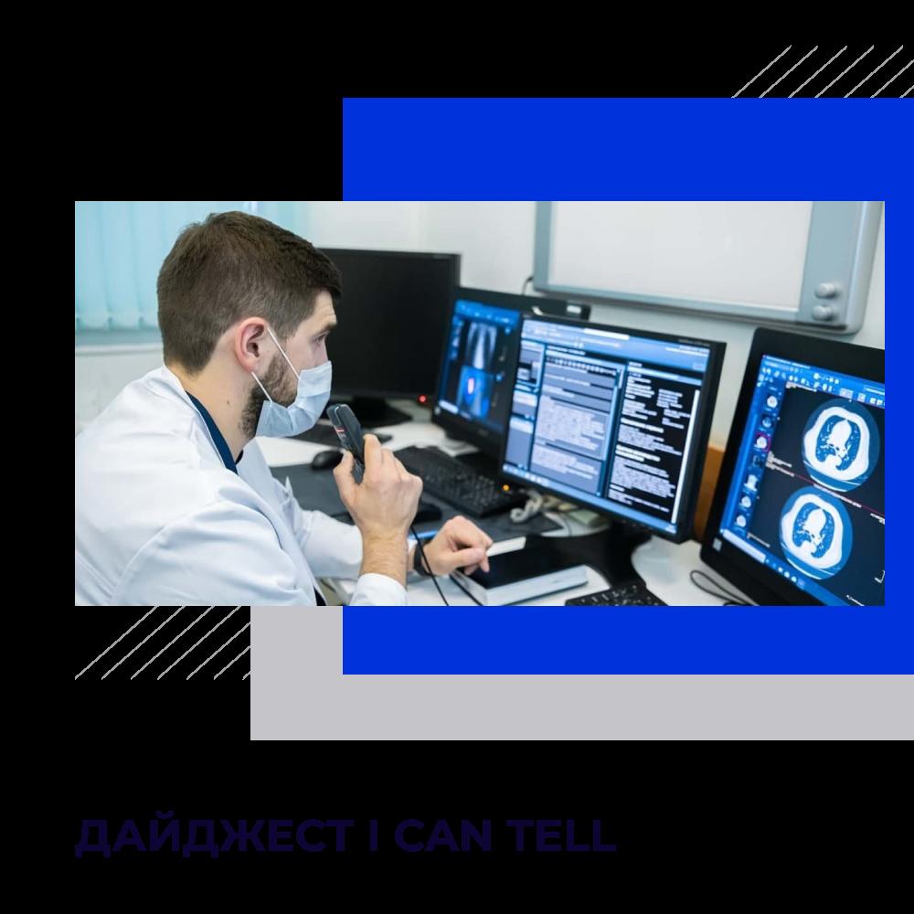 Достижения российского MedTech, попытки локализации иностранных разработок и реалистичность планов в сфере биометрии