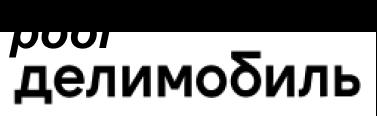 logo Delimobil Pool