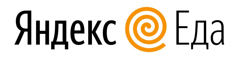 logo Яндекс.Еда