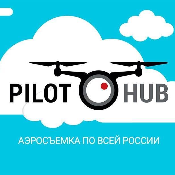 PilotHUB