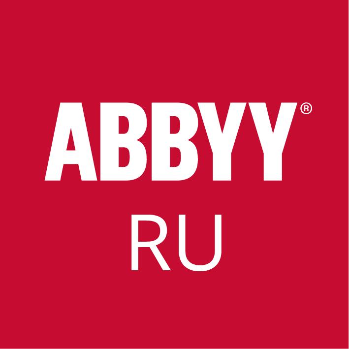 logo ABBYY Comparator