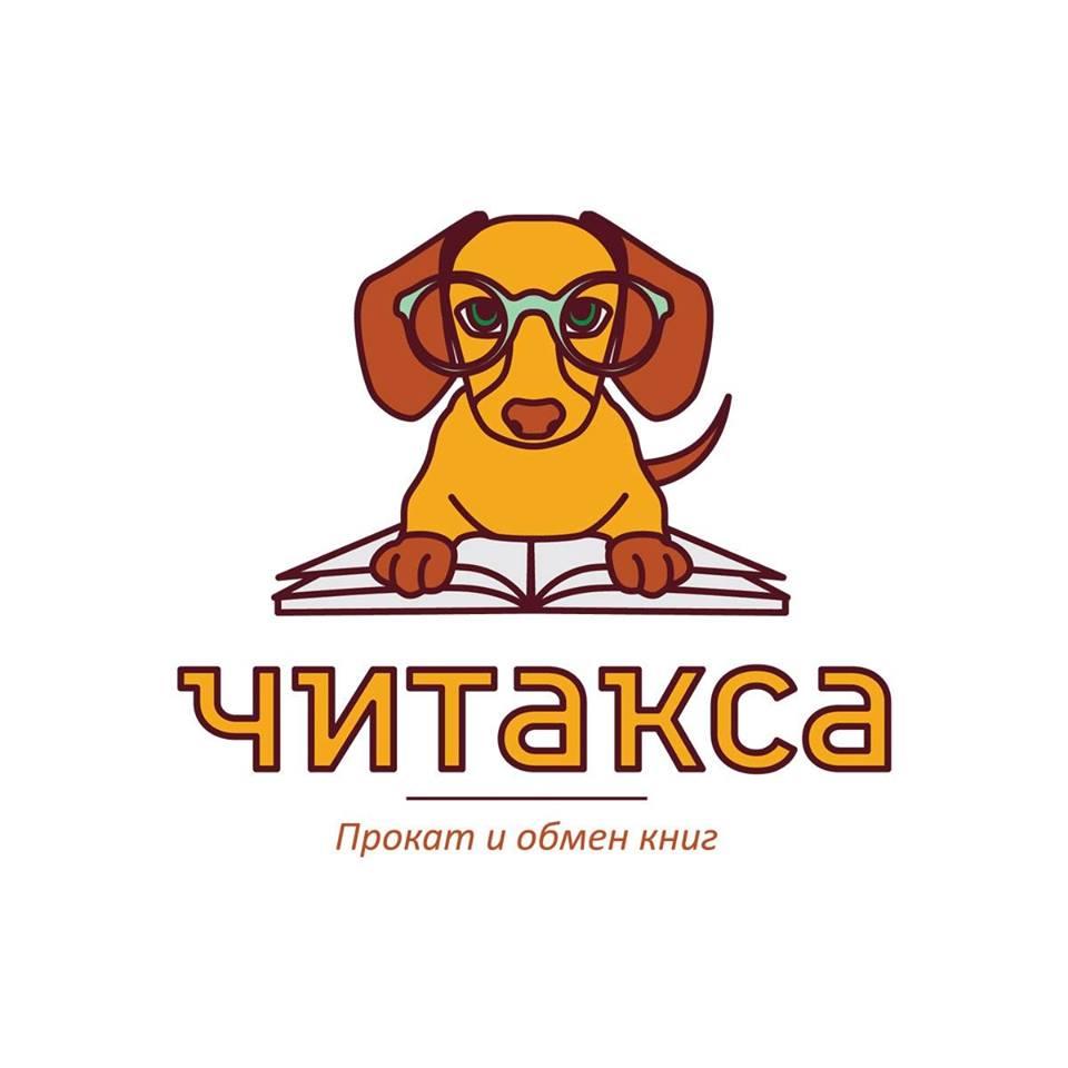 logo Читакса