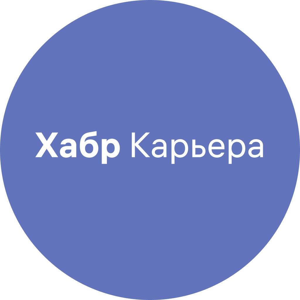 logo Хабр Карьера