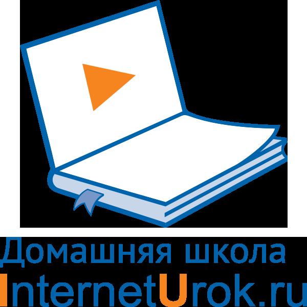 logo InternetUrok