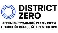 logo District Zero