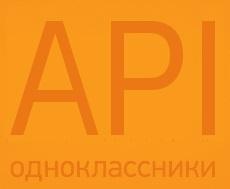 logo Авторизация Одноклассники