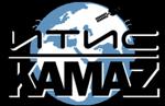 ИТИС-КАМАZ