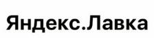 logo Yandex.Lavka