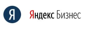 Яндекс.Бизнес