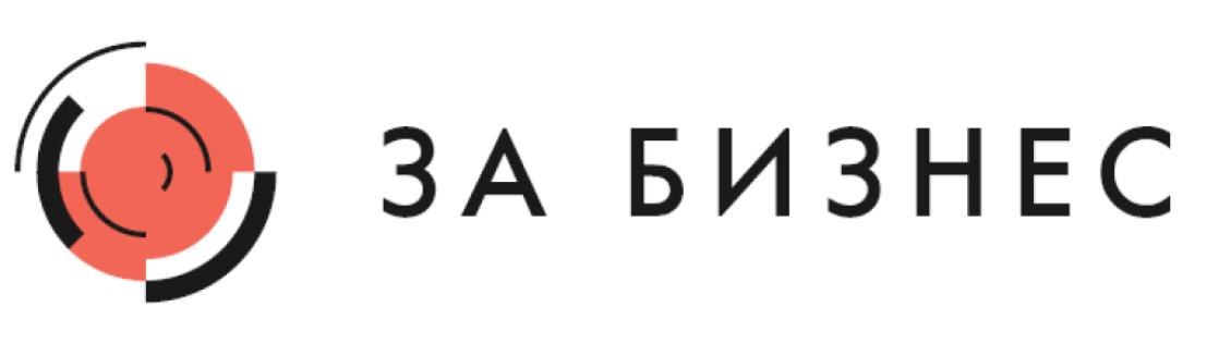 Забизнес.рф