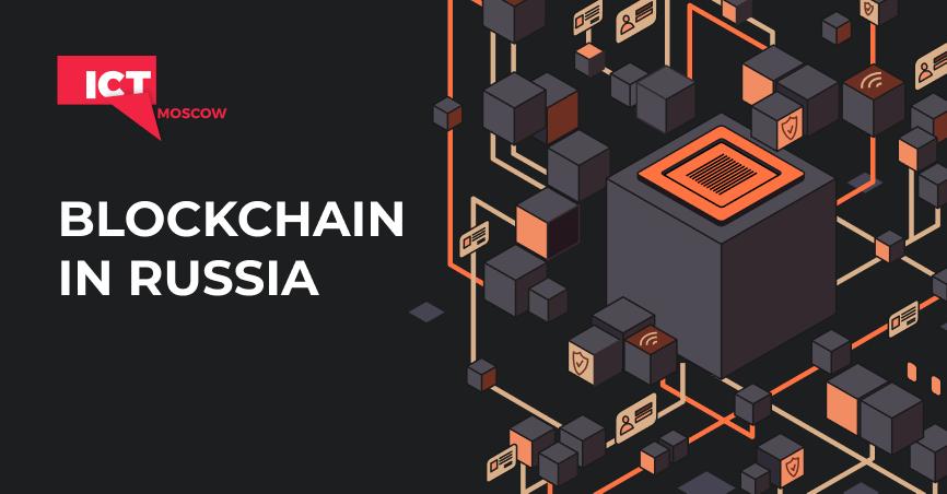 Blockchain in Russia