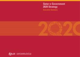 Катар: Стратегия e-Government 2020 Strategy