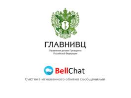 BellChat
