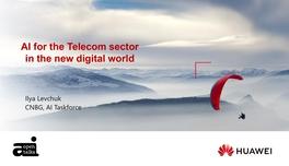 ИИ для телекома в новом цифровом мире