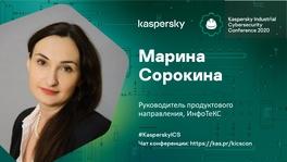 Российский криптошлюз и межсетевой экран для промышленных систем
