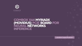 Акселератор инференса нейронных сетей с Intel MyriadX максимальной плотности