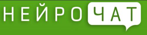 logo Нейрочат