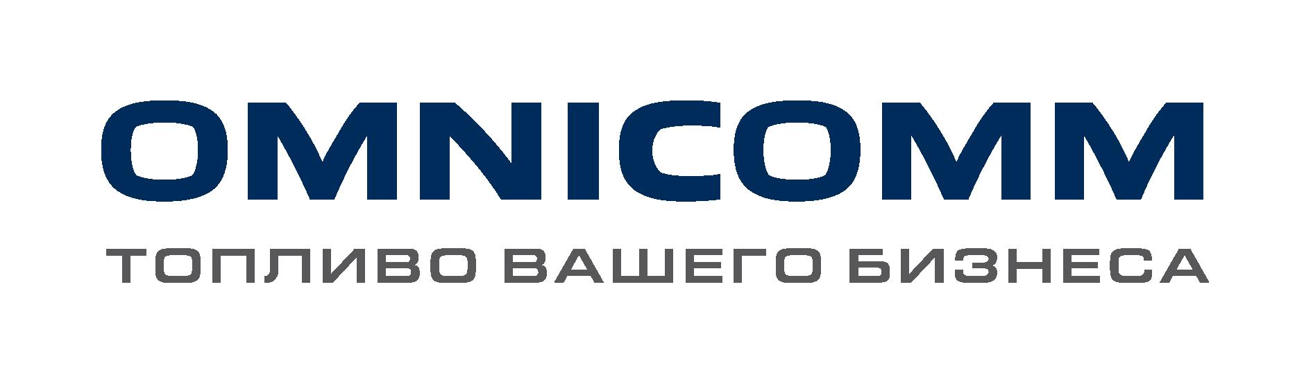 logo Omnicomm Online